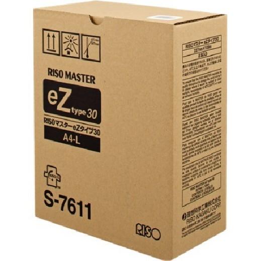 MASTER RISO EZ 200 - S7611